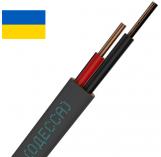 ВВГ-П нгд 2х2.5 Odessa UA