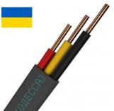 ВВГ-П нгд 3х4 (Одесса)