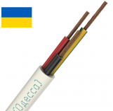ПВС 3х2,5 (Одесса)