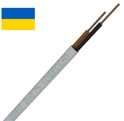 ШВВП 2х0.75 (Одесса) изобажение №1