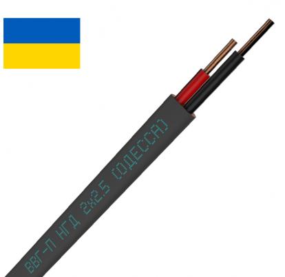Кабель ВВГ-П НГД 2х2.5   изобажение №1