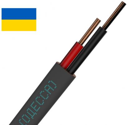Кабель ВВГ-П НГД 2х2.5