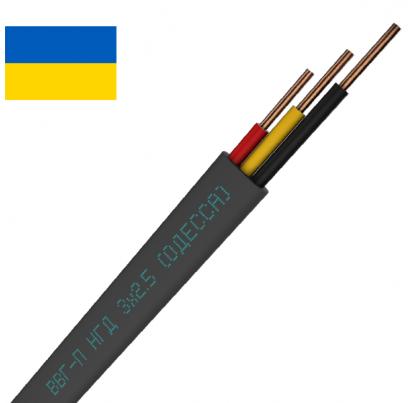 ВВГ-П нгд 3х2.5 Odessa UA изобажение №1