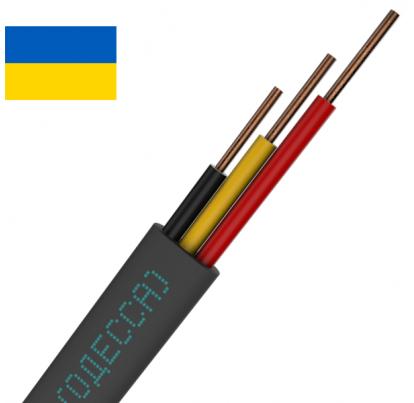 Кабель ВВГ-П НГД 3х1.5