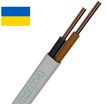 ШВВП 2х2.5 (Одесса)