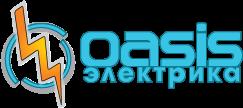 OASIS электрика™ - Интернет магазин кабельной продукции и электропроводников